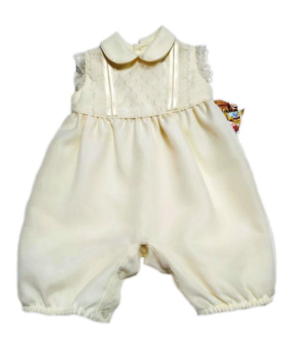Ranita de bebe de raso cruda 972