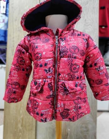 Abrigo de niña acolchado rosa 18262474_1
