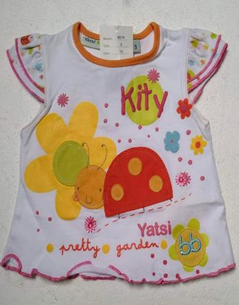Camiseta de niña m/c blanca estampada8070